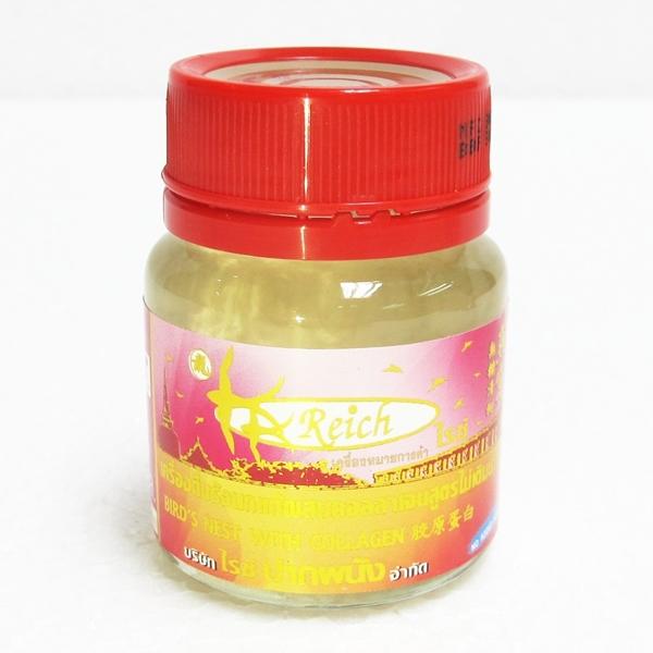 Bird's nest beverage with collagen Sugar Free 45cc.