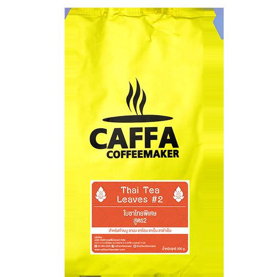 Thai Tea Powder Formula 2