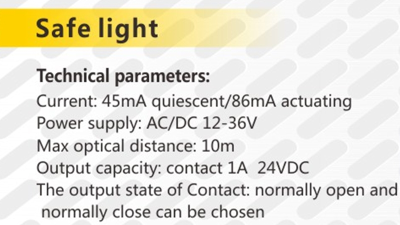 Safe Light อุปกรณ์ระบบประตูบานเลื่อนอัตโนมัติ