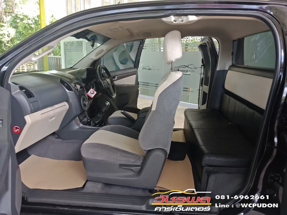 Chevrolet Colorado C-Cab 2.8 LTZ Z71 4WD M/T