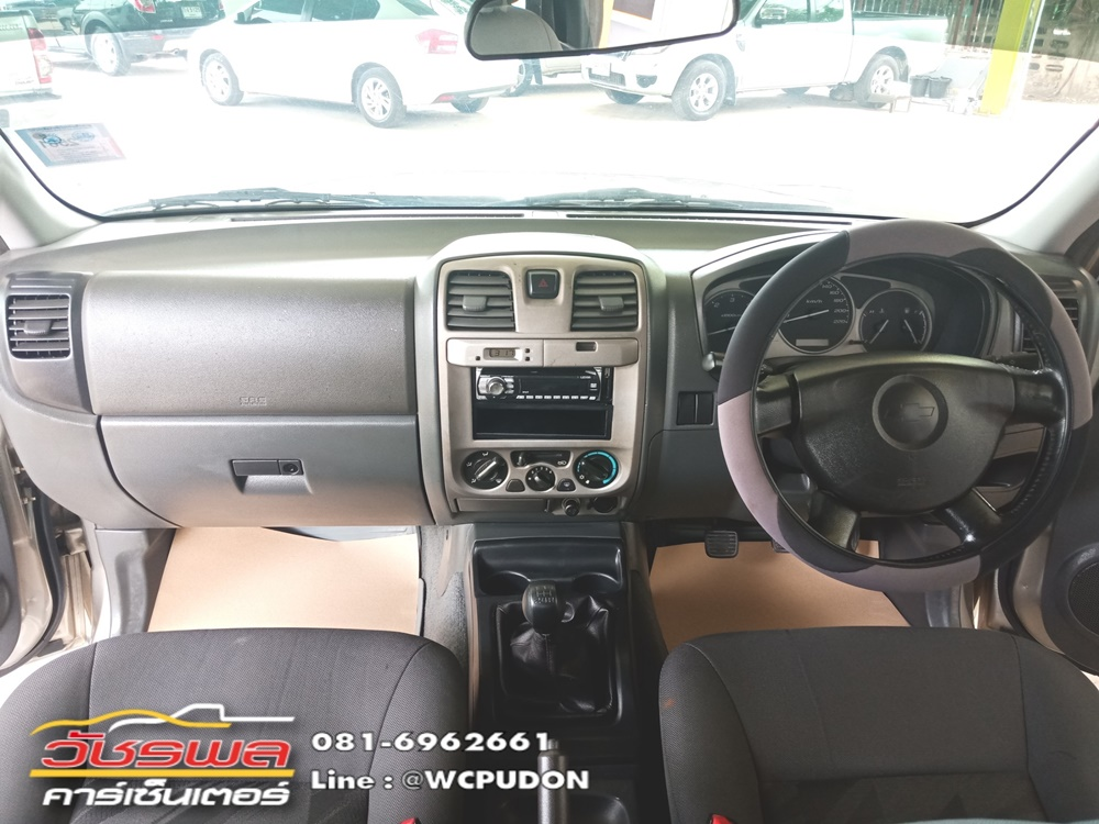 Chevrolet Colorado Cab 3.0 Z71 M/T