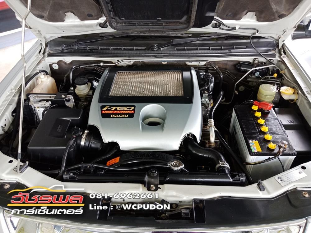 Isuzu D-Max Cab-4 Hi-Lander 3.0 M/T