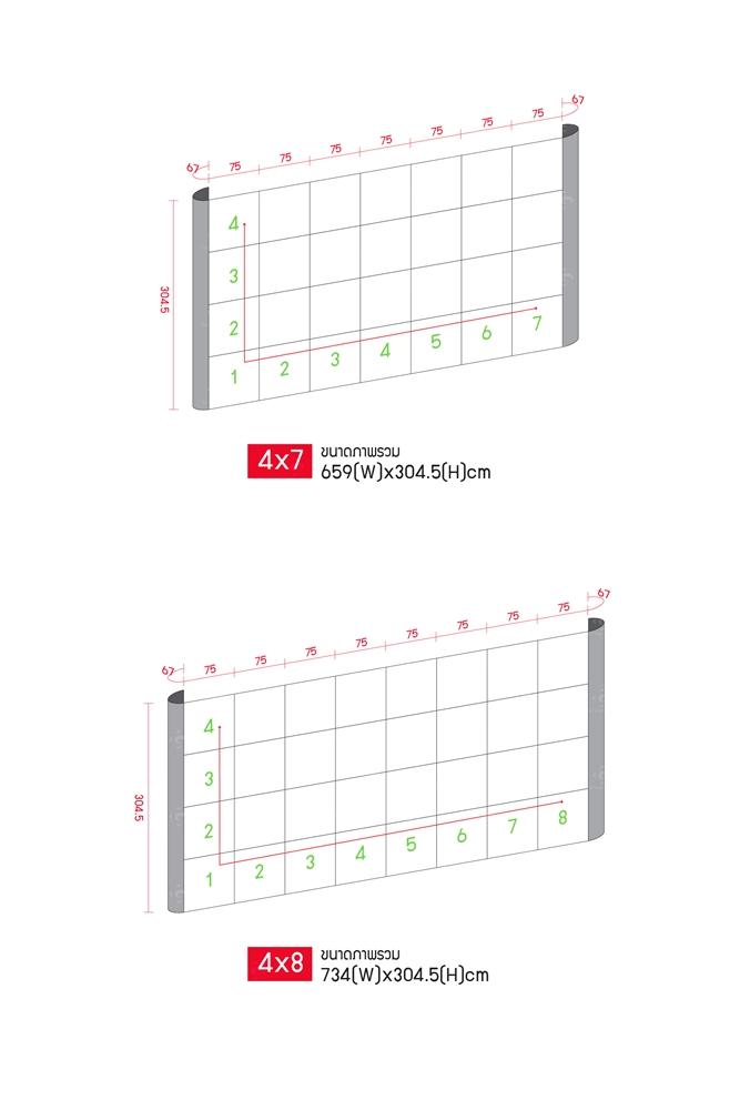 Pull Frame  HS-3E1 (ตรง)