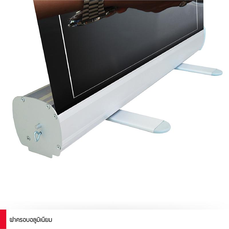 Easy Pull Frame HS-1P