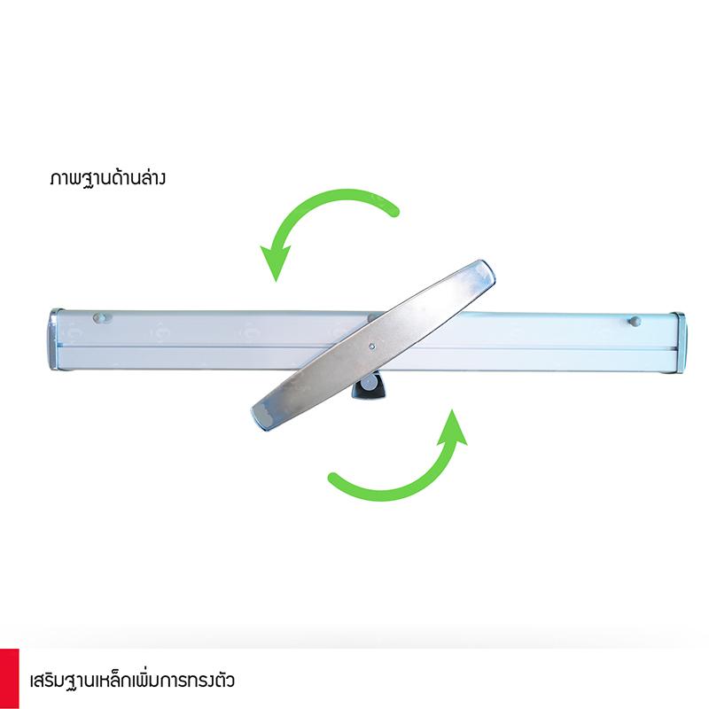 Easy Pull Frame HS-1E