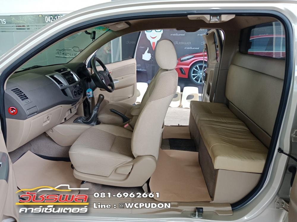 Toyota Hilux Vigo Champ Smart Cab 2.5 G M/T (2011)