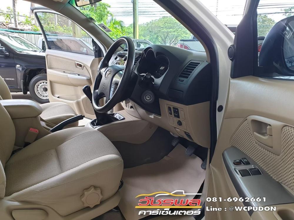 Toyota Hilux Vigo Champ Smart Cab 2.5 G M/T (2014)