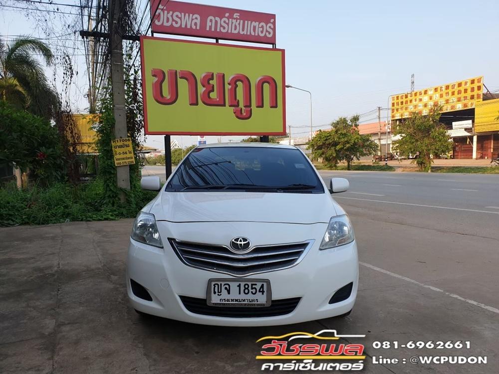 Toyota Vios 1.5 E A/T (2011) สีขาว
