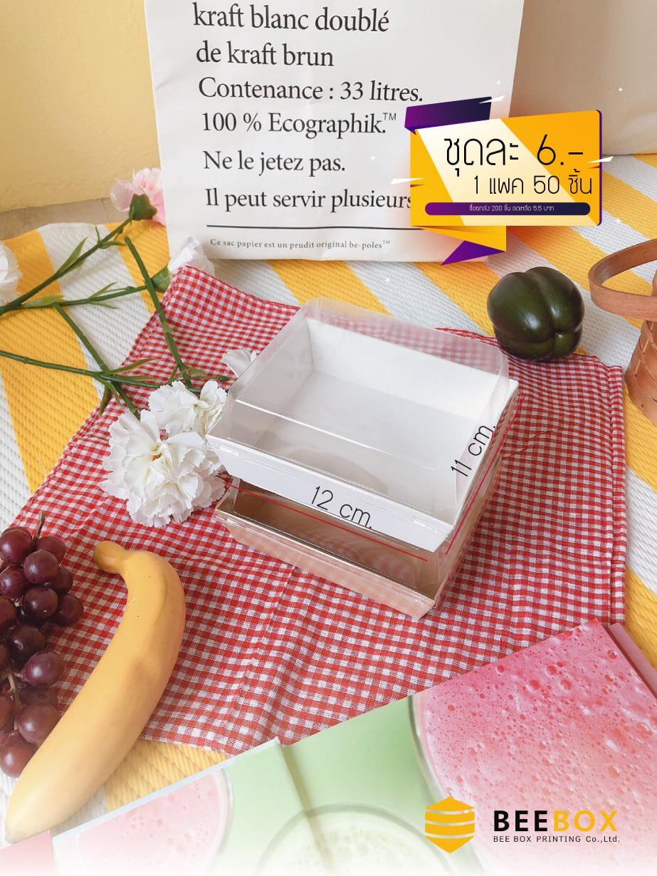 กล่องอาหารสี่เหลี่ยมจตุรัส กระดาษขาว/กระดาษคราฟท์