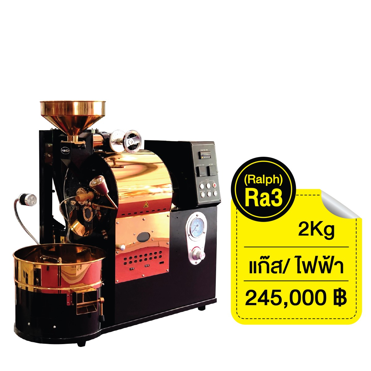 Coffee Roaster Ralph RA3