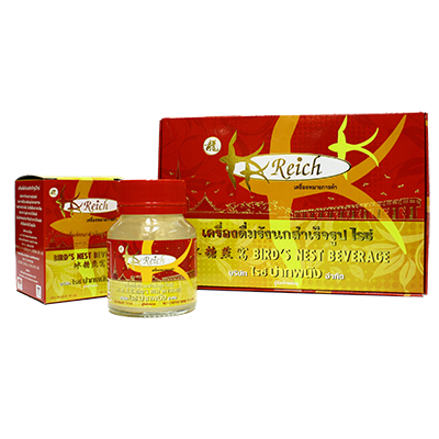 Bird Nest Beverage For Health