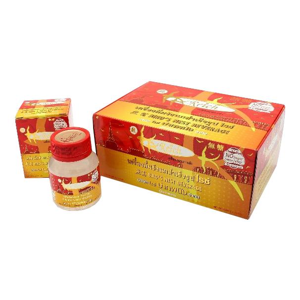 Bird Nest Beverage Nakhon Si Thammarat
