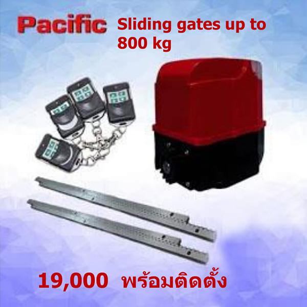 ประตูรีโมท บานเลื่อน Pacific รุ่น 800 KG