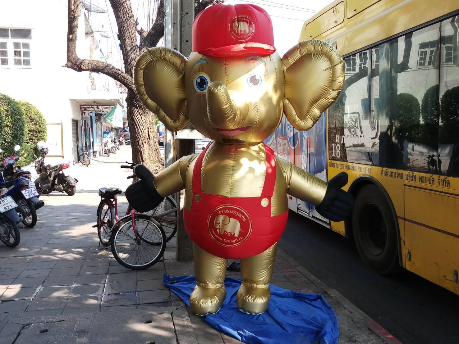 Mascot มาสคอต ชุดแฟนซี