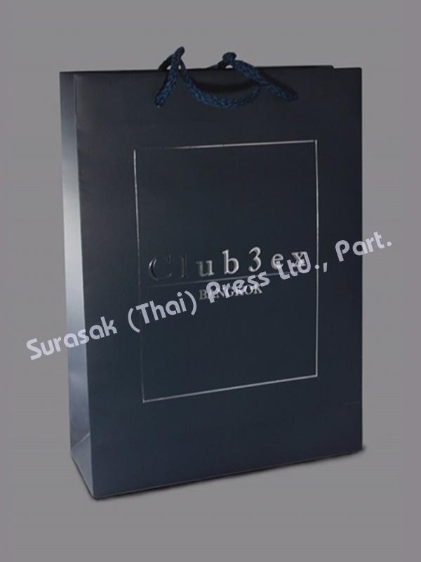ถุงกระดาษใส่ของขวัญ