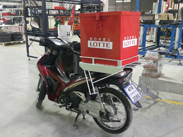 Delivery Box ของ Lotte
