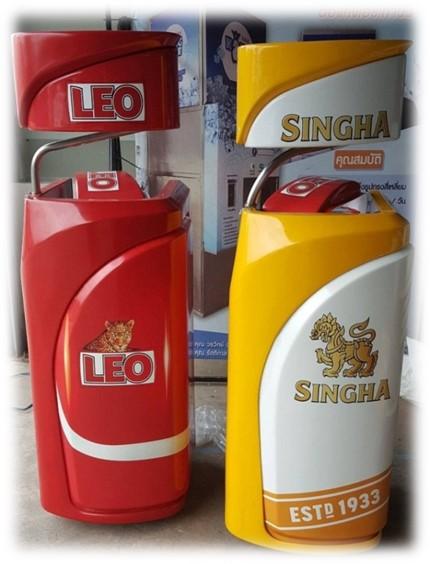 บูทคีย์ออส เบียร์ Singha - Leo