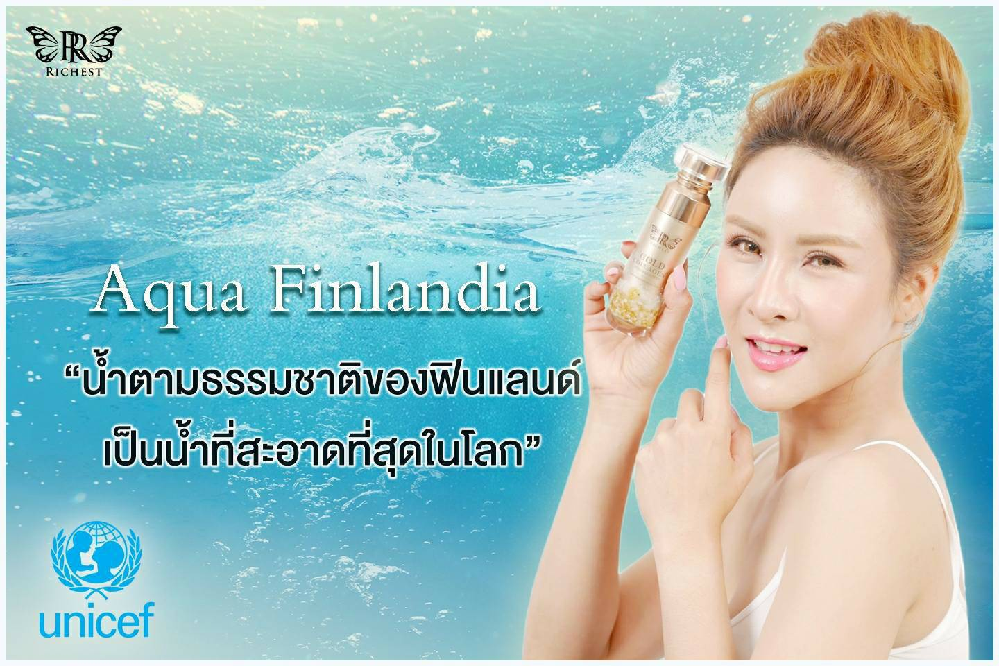 Gold Collagen Mineral Spray