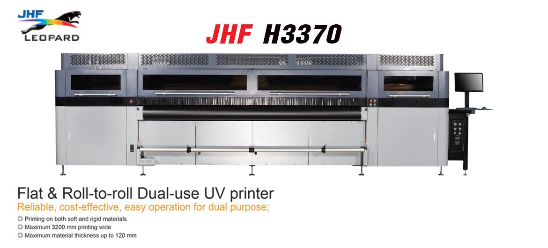 เครื่องพิมพ์ยูวี JHF H3370