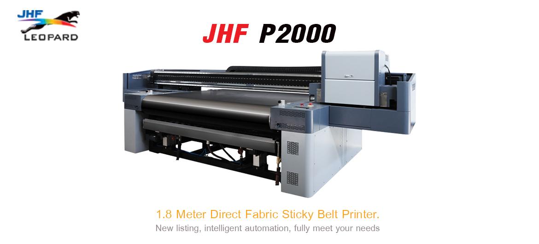 เครื่องพิมพ์ยูวี JHF P2000