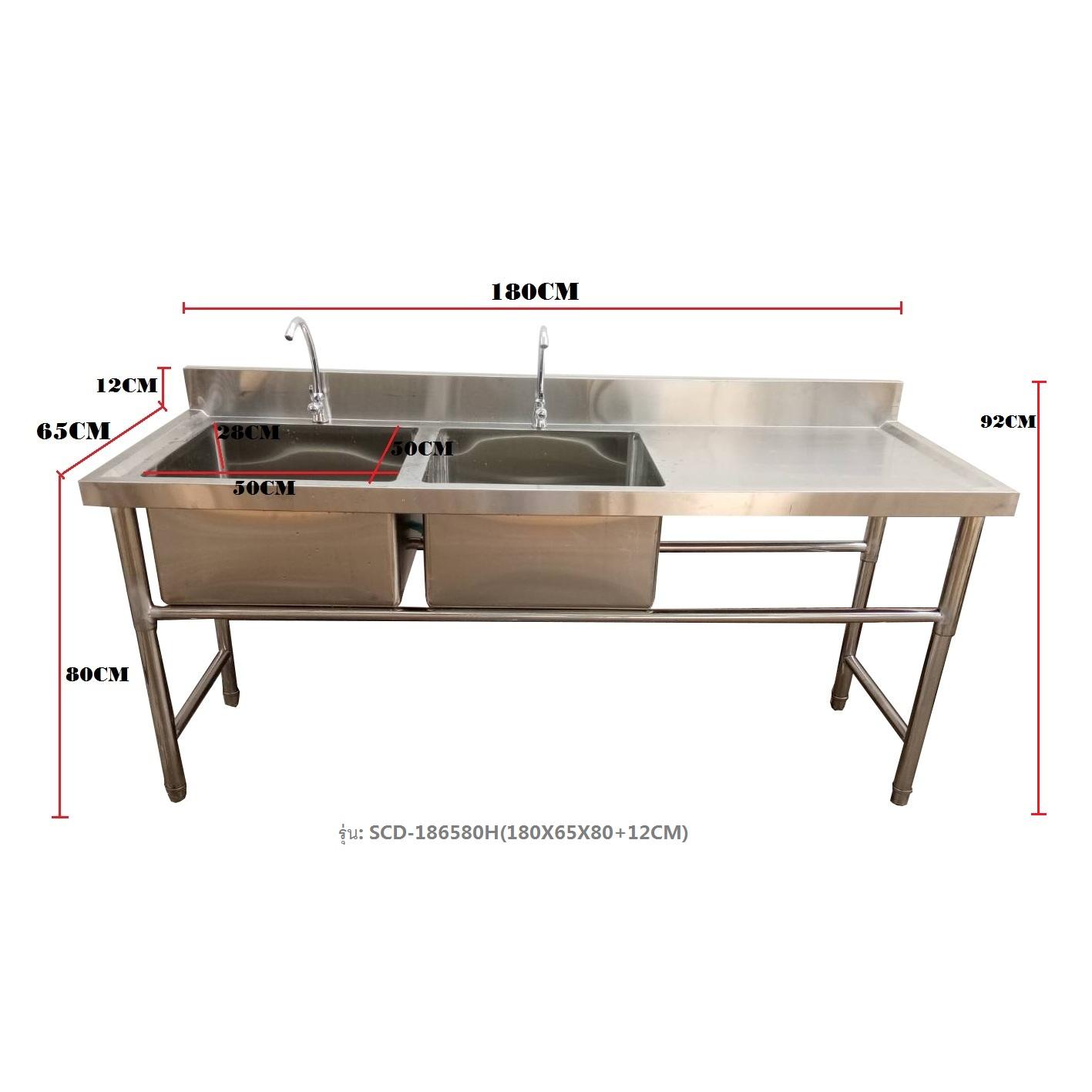 ซิงค์สแตนเลส2หลุมมีที่พักจานพิเศษรุ่น: SCD-186580H