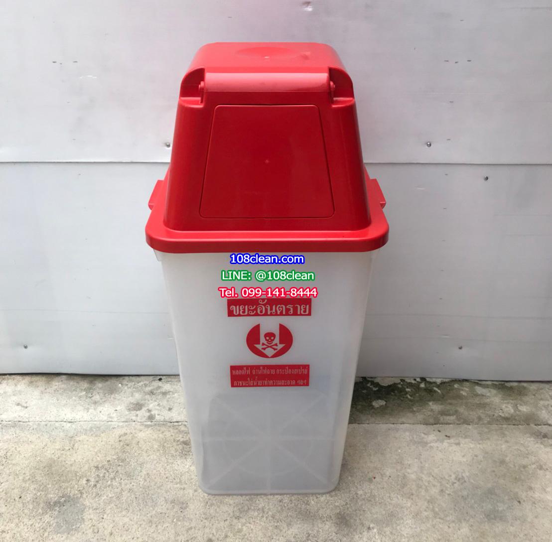 ถังขยะพลาสติกใส ฝาสี พร้อมฝาครอบทรงสูง 120 ลิตร