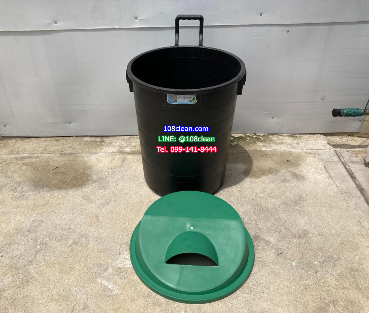 ถังขยะพฤกษา ตัวถังสีดำ มีล้อลาก