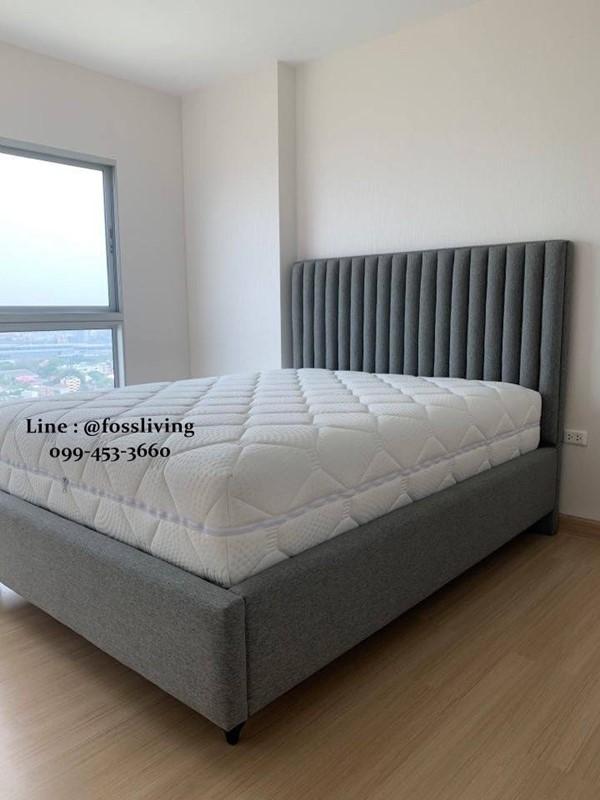 เตียงนอน รุ่น Leah