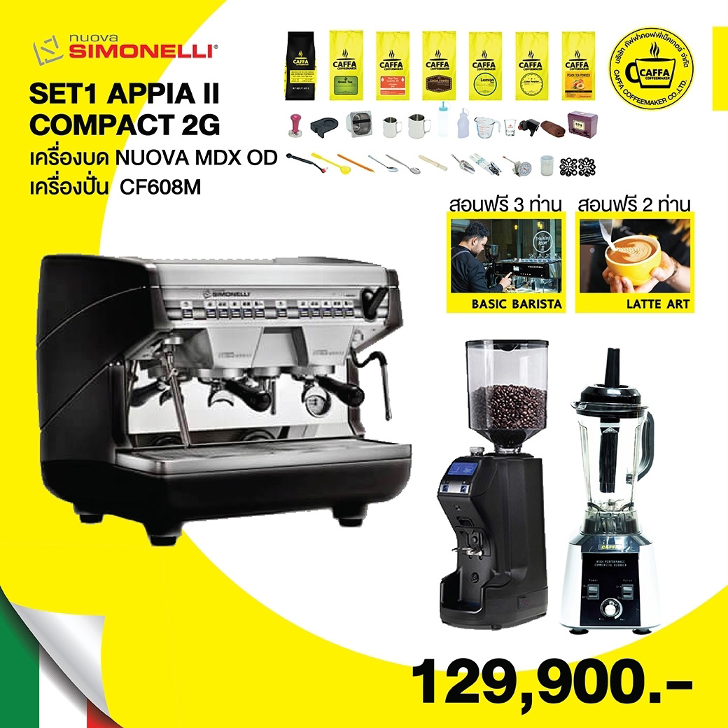 SET 1 APPIA II COMPACT 2G