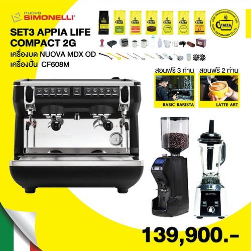 SET 3 APPIA LIFE COMPACT 2G