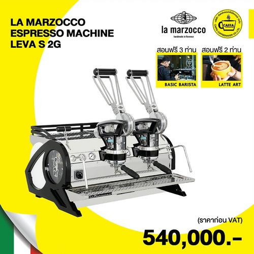 LA MARZOCCO ESPRESSO MANCHINE LEVA S 2G