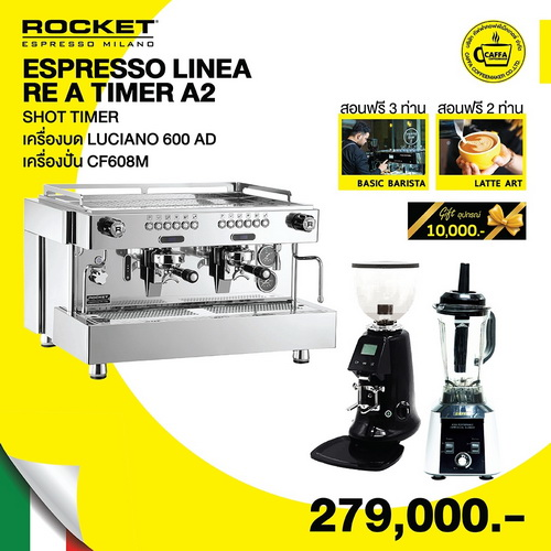 ROCKET ESPRESSO LINEA RE A TIMER A2