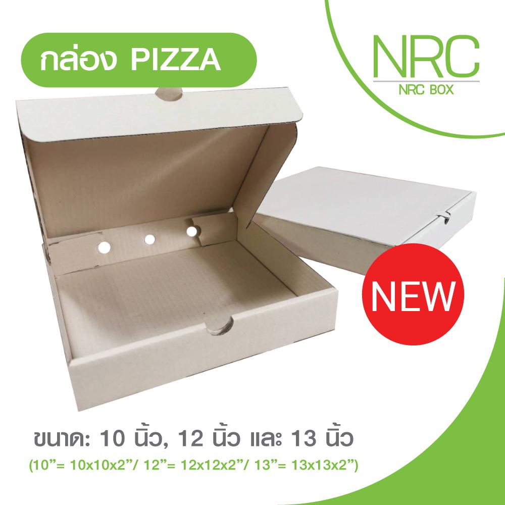 กล่องพิซซ่า (Pizza Box)