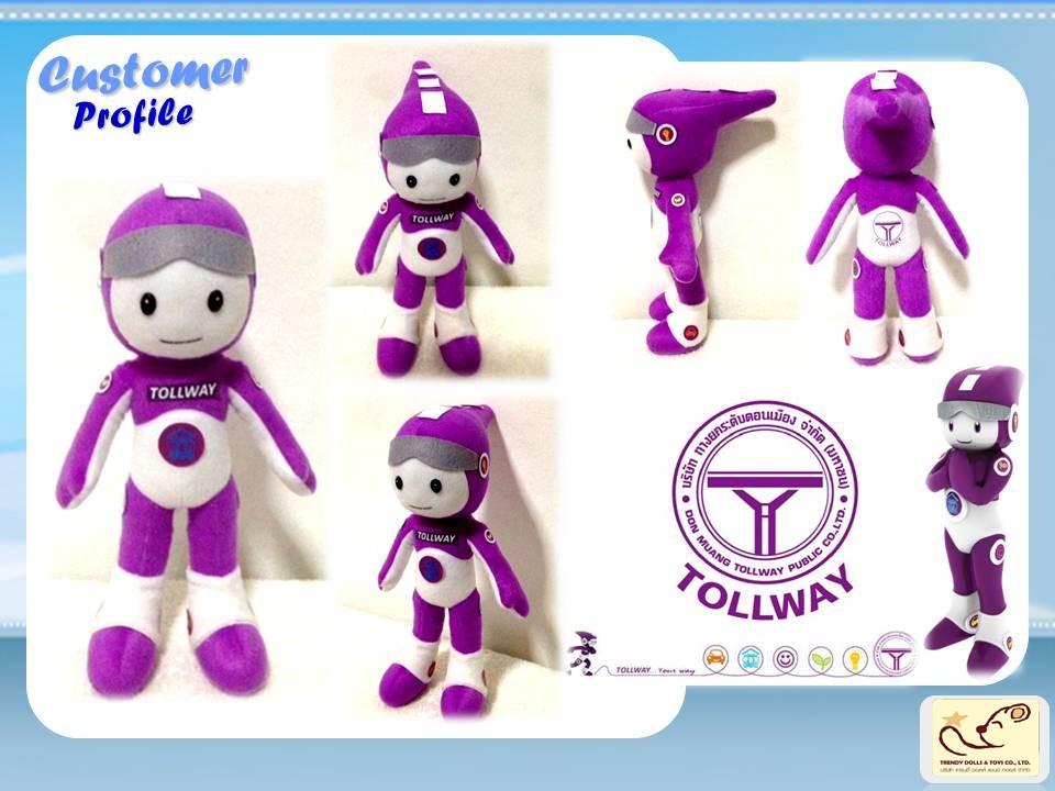 รับออกแบบและผลิตตุ๊กตาตามแบบ