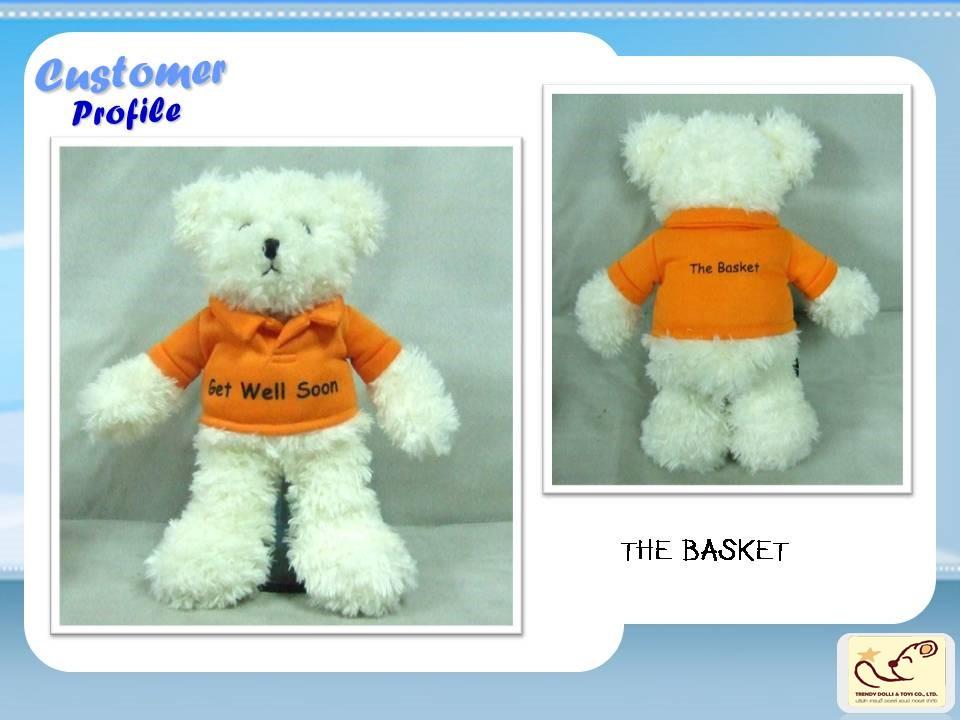 รับผลิตตุ๊กตาหมีทุกรูปแบบ