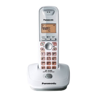 โทรศัพท์ไร้สาย Panasonic รุ่น KX-TG3551BX