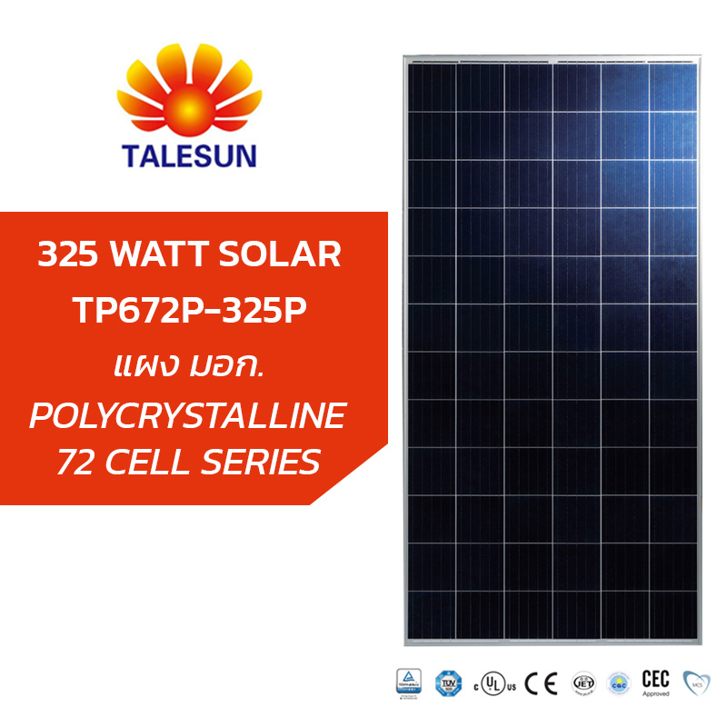 Talesun PolyCrystalline325w