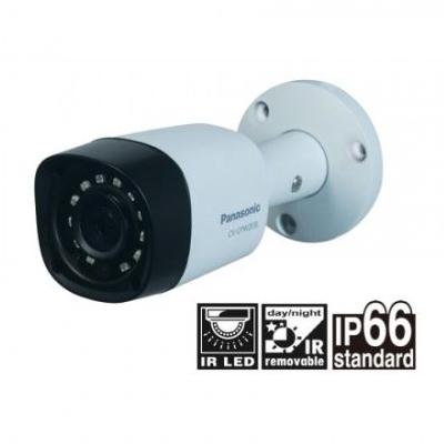 กล้องวงจรปิด CCTV IP Camera รุ่น CV-CPW203L