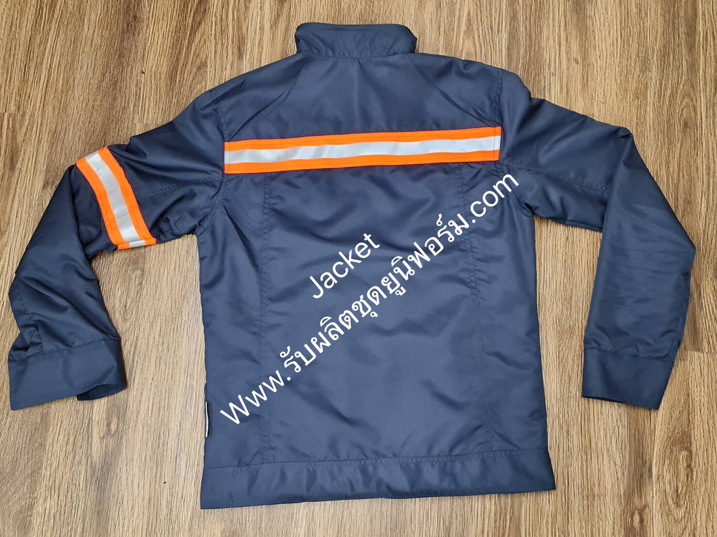 Jacket (เสื้อแจ็คเก็ตมีแถบสะท้อนแสง)