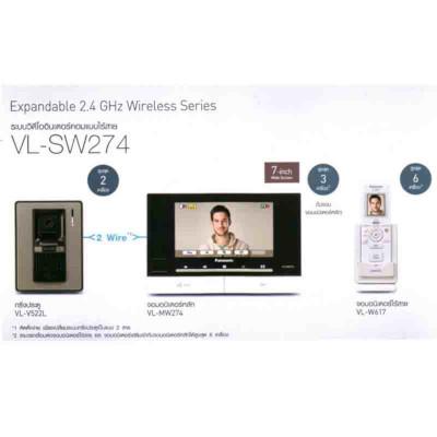 Wireless Model Set (MV274+V522L+W617)