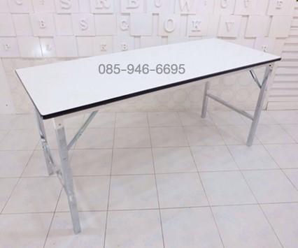 โต๊ะพับหน้าเมลามีนสีขาว หนา 19 มิล