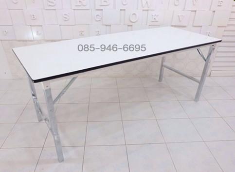 โต๊ะพับหน้าโฟเมก้าขาว TOPหนา 25 มม