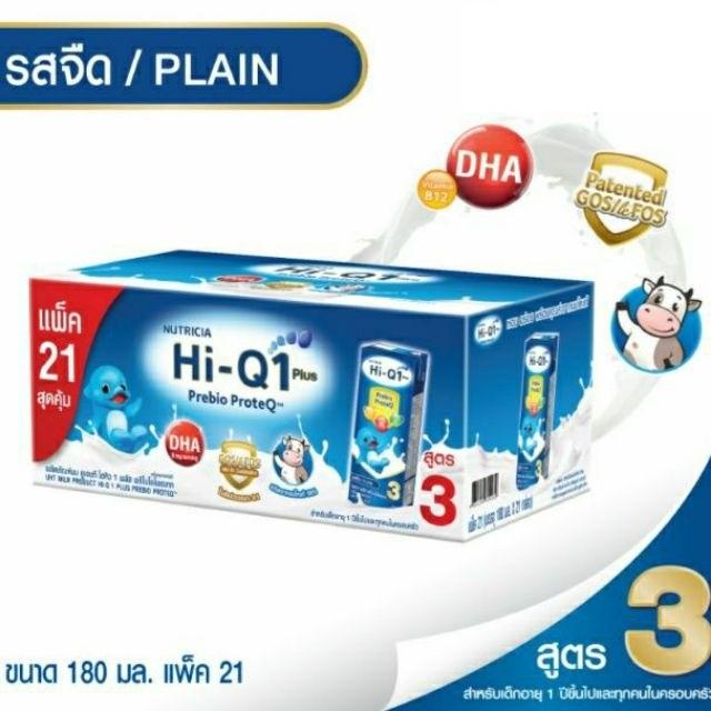(แพ็ค) ไฮคิว1+ยูเอชทีจืด 180มล.P21
