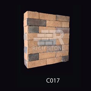 Craft Brick รุ่น C017