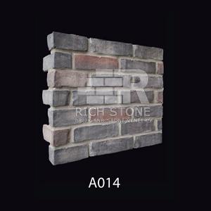 Classic Brick รุ่น A014