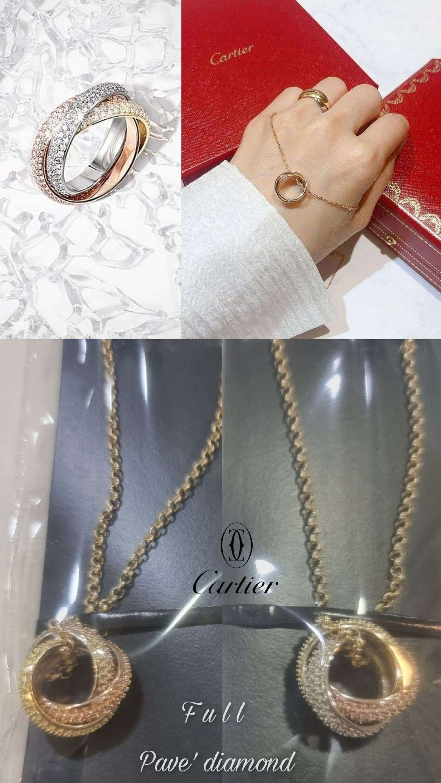 Set Cartier (Trinity de cartier)