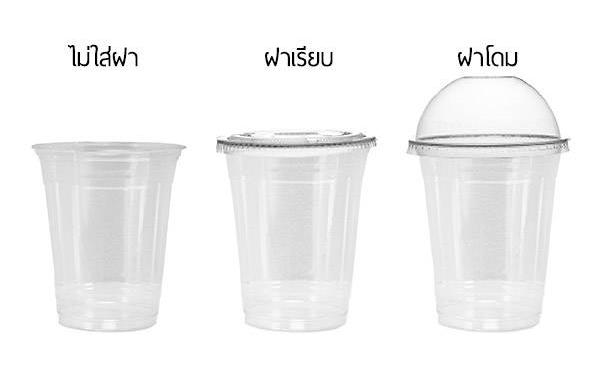 รับผลิตถ้วยชิมพลาสติก ตามต้องการ
