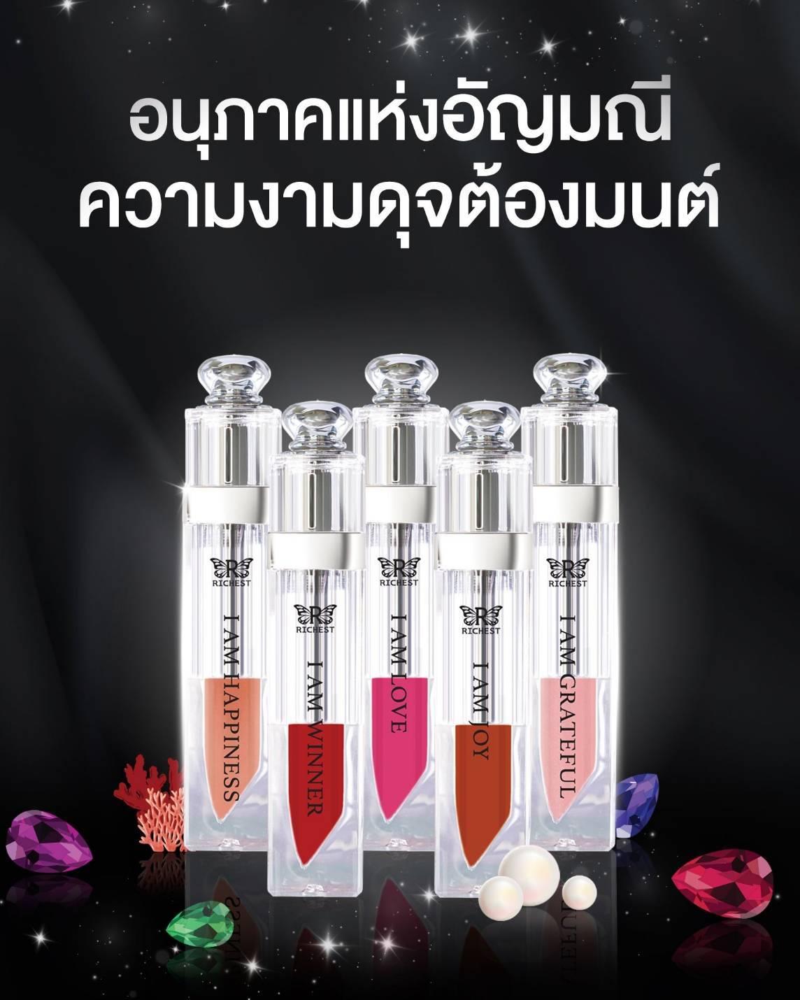 Jewel Lip Gloss