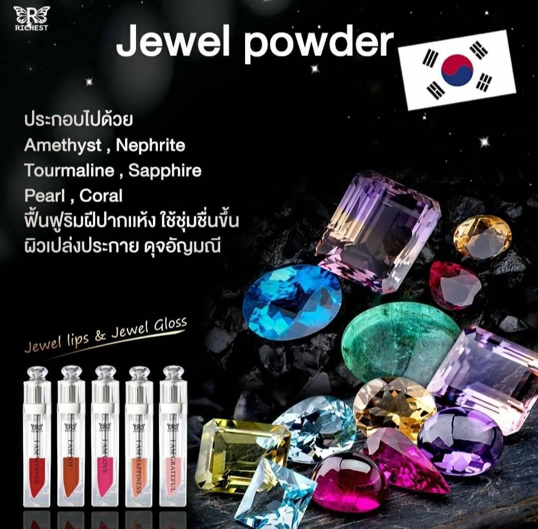 Set Jewel Lip Gloss