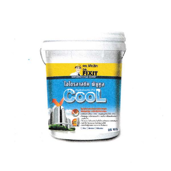 โพลียูรีเทนกันซึม สูตรน้ำ Dr.Fixit Hydrolastic PU Cool